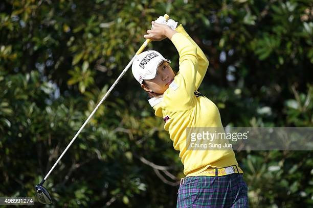 Erina Hara of Japan plays a tee shot on the 3rd hole during the third round of the LPGA Tour Championship Ricoh Cup 2015 at the Miyazaki Country Club...