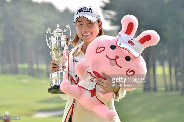 Erina Hara of Japan poses with the trophy after winning the Daito Kentaku Eheyanet Ladies 2015 at the Narusawa Golf Club on August 2 2015 in Narusawa...