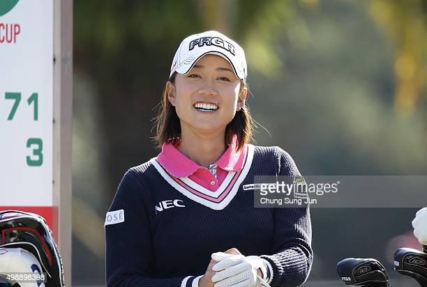 Erina Hara of Japan prepares for tee shot on the 16th hole during the second round of the LPGA Tour Championship Ricoh Cup 2015 at the Miyazaki...