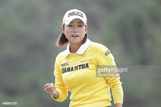 Erina Hara of Japan reacts after a putt on the 13th hole during the third round of the LPGA Tour Championship Ricoh Cup 2015 at the Miyazaki Country...