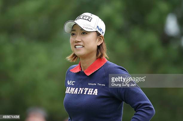Erina Hara of Japan reacts after a tee shot on the 9th hole during the first round of the Nobuta Group Masters GC Ladies at the Masters Gold Club on...