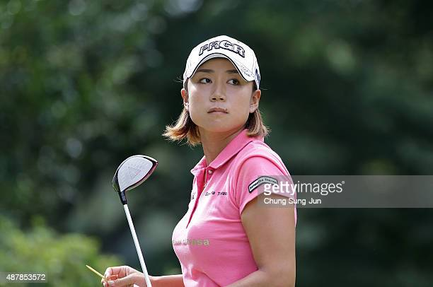 Erina Hara of Japan reacts after a tee shot on the third hole during the third round of the 48th LPGA Championship Konica Minolta Cup 2015 at the...
