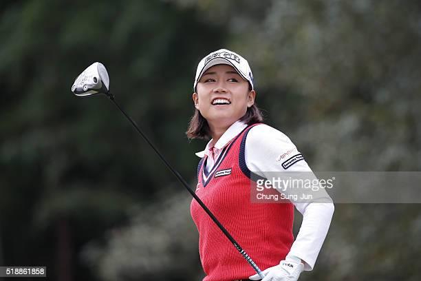 Erina Hara of Japan reacts after tee shot on the 5th hole during the final round of the YAMAHA Ladies Open Katsuragi at the Katsuragi Golf Club...