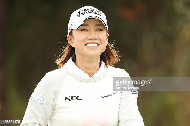Erina Hara of Japan smiles during the first round of the Daio Paper Elleair Ladies Open 2015 at the Itsuurateien Country Club on November 19 2015 in...