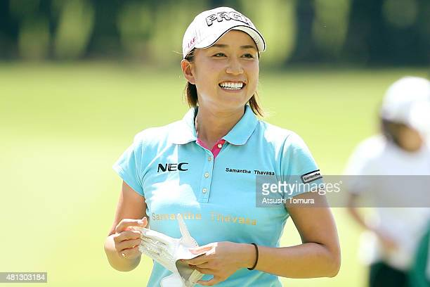 Erina Hara of Japan smiles during the Samantha Thavasa Girls Collection Ladies Tournament 2015 at the Eagle Point Golf Club on July 19 2015 in Ami...