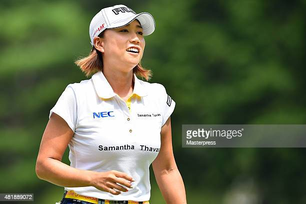 Erina Hara of Japan smiles during the second round of the Century 21 Ladies Golf Tournament 2015 at the Izu Daijin Country Club on July 25 2015 in...