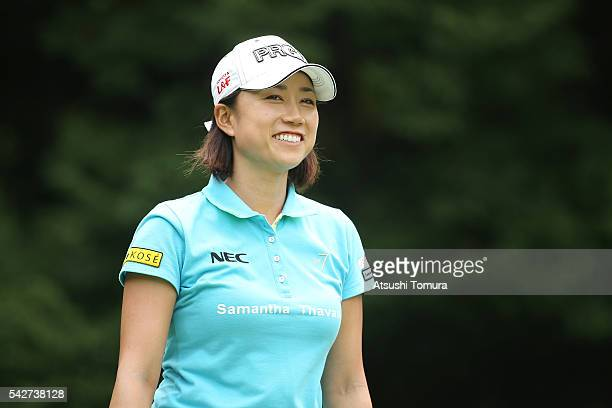 Erina Hara of Japan smiles during the second round of the Earth Mondamin Cup at the Camellia Hills Country Club on June 24 2016 in Sodegaura Japan
