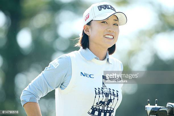 Erina Hara of Japan smiles during the second round of the Fujitsu Ladies 2016 at the Tokyu Seven Hundred Club on October 15 2016 in Chiba Japan