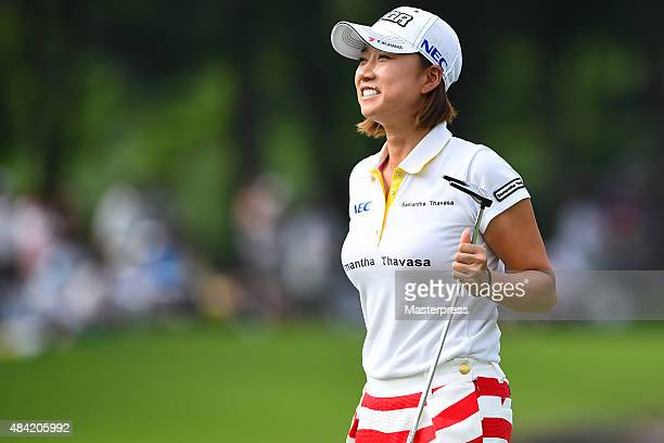 Erina Hara of Japan smiles during the third round of the NEC Karuizawa 72 Golf Tournament 2015 at the Karuizawa 72 Golf North Course on August 16...