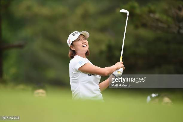 Erina Hara of Japan watches her tee shot on the 6th hole during the final round of the Nichirei Ladies at the on June 18 2017 in Chiba Japan