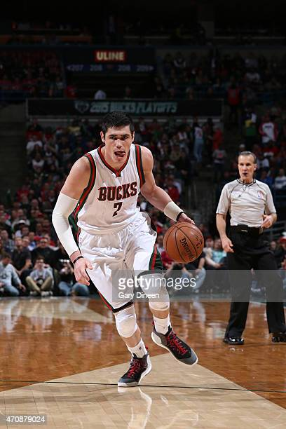 Ersan Ilyasova of the Milwaukee Bucks brings the ball up court against the Chicago Bulls in Game Three of the Eastern Conference Quarterfinals during...