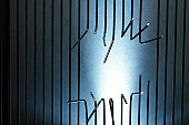 Background made from sawed metal bars with copy space