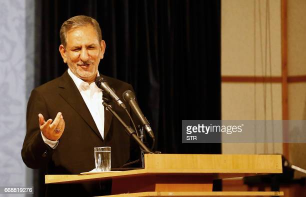 Eshaq Jahangiri Iran's first VicePresident delivers a speech after registering his candidacy for the upcoming presidential elections at the ministry...