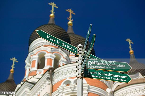 Estonia Pedestrian signpost beneath Alexander Nevsky Cathedral in the Toompea district