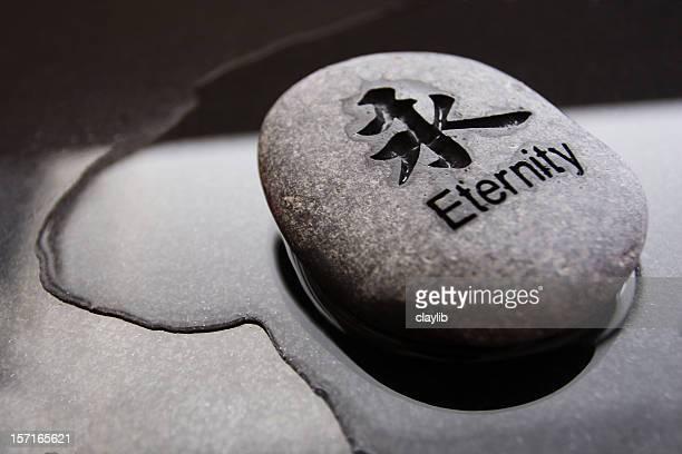 Ewigkeit mit kanji Charakter