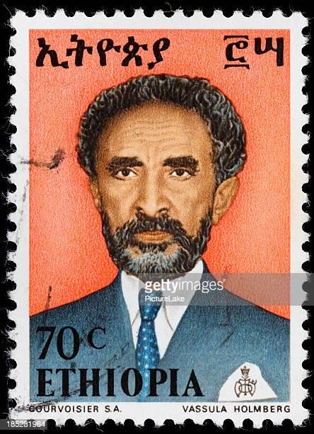 Ethiopia Emperor Haile Selassie postage stamp