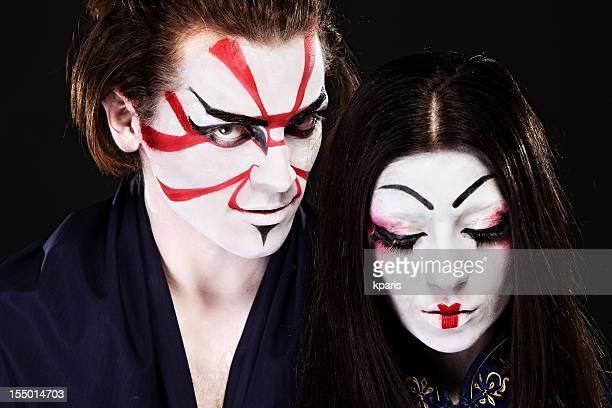 Ethnicities Shoot - Asian Couple