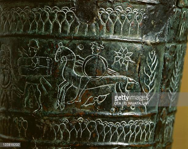 Etruscan civilization 7th6th century bC Bronze lamina Arnoaldi Situla Villanovian period from Bologna excavations Detail