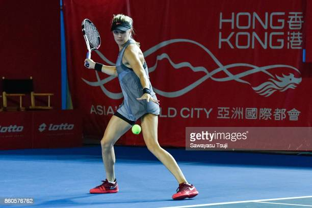 Eugenie Bouchard of Canada in action during the Prudential Hong Kong Tennis Open 2017 women's double match between Yung Jan Chan and Hao Ching Chan...