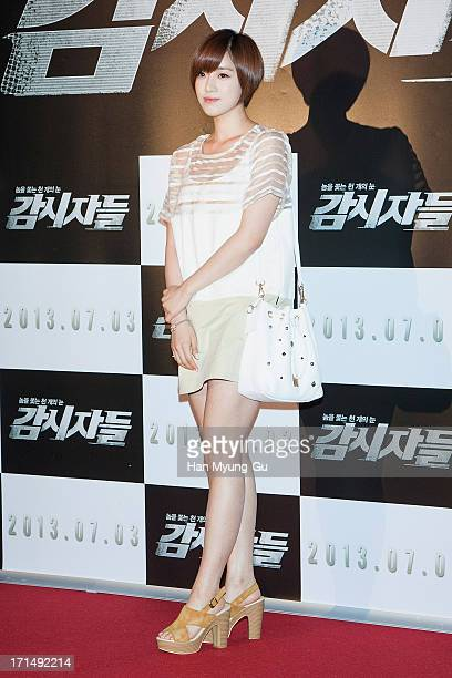Eunjung of South Korean girl group Tara attends during the 'Cold Eyes' VIP screening at Coex Mega Box on June 25 2013 in Seoul South Korea The film...