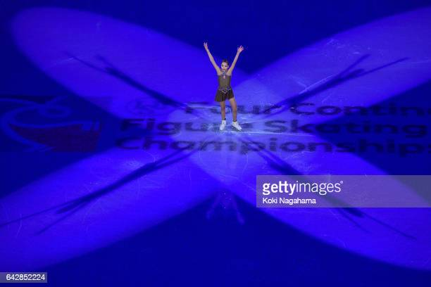 Eunsoo Kim of South Korea performs in the Exhibition program during ISU Four Continents Figure Skating Championships Gangneung Test Event For...