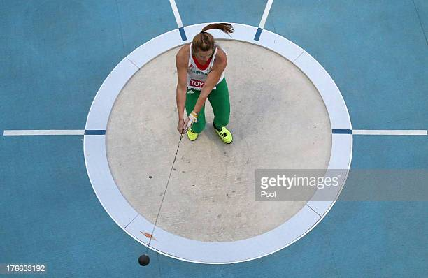 Eva Orban of Hungary competes during the Women's Hammer Throw final during Day Seven of the 14th IAAF World Athletics Championships Moscow 2013 at...