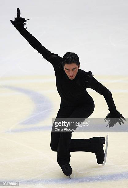 Evan Lysacek of the USA skates in the Men Short Program during the Cup of China ISU Grand Prix of Figure Skating 2009 at Beijing Capital Gymnasium on...