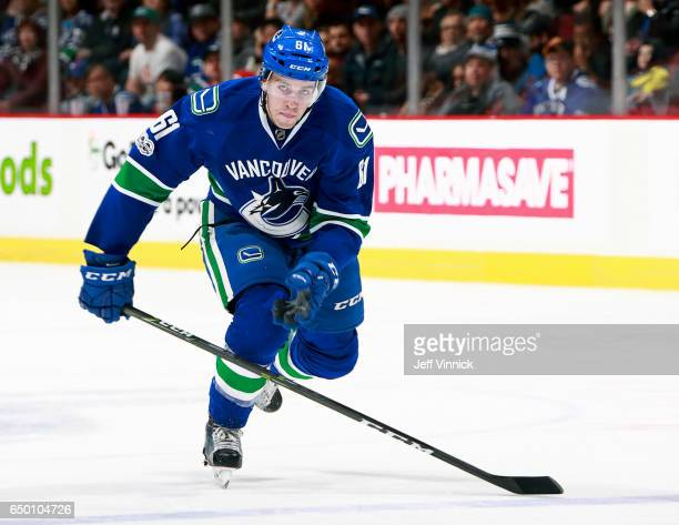 Evan McEneny of the Vancouver Canucks steps onto the ice during their NHL game against the San Jose Sharks at Rogers Arena February 25 2017 in...