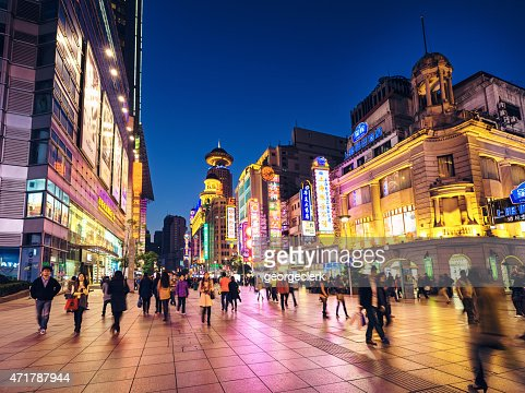 Evening in Shanghai's Nanjing Road