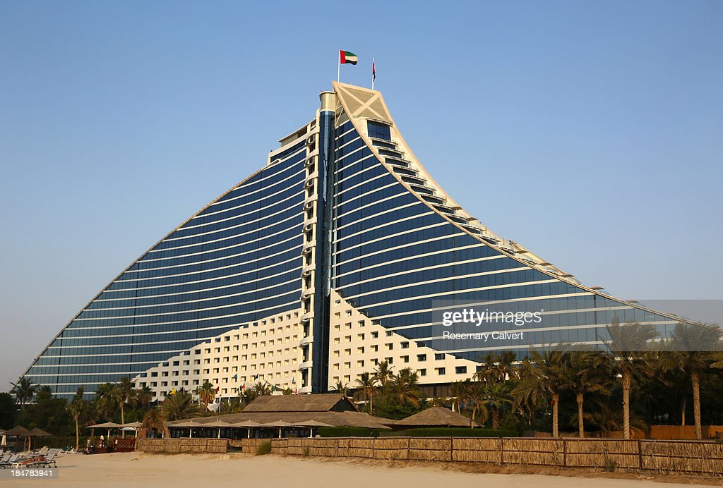 Evening light on Jumeirah Beach Hotel, Dubai. : Stock Photo