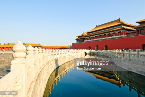 Evening sun on Meridian gate in Forbidden City : Stock Photo