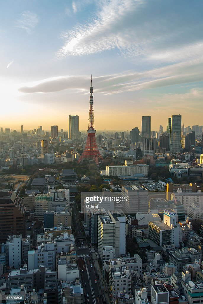 Evening view of Tokyo : Stock Photo