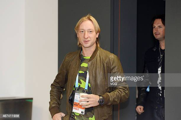 Evgeni Plushenko of Russia attends press conference of 2015 Shanghai World Figure Skating Championships on March 24 2015 in Shanghai China