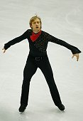 Evgeni Plushenko of Russia competes in the Men's Free Skate Program Final during Day 6 of the Turin 2006 Winter Olympic Games on February 16 2006 at...