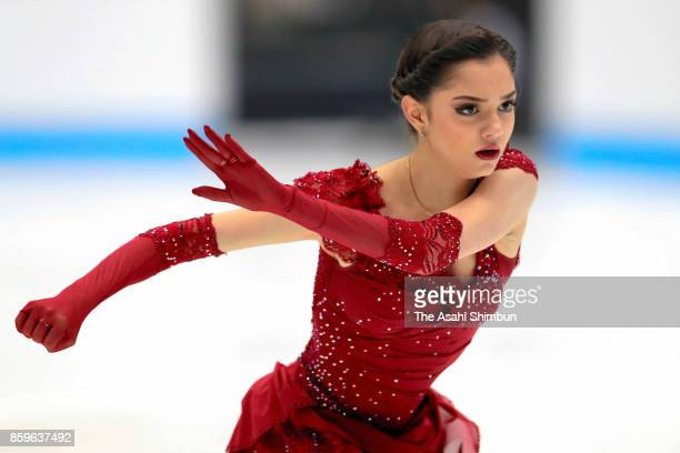 Evgenia Medvedeva of Russia competes competes during the figure skating Japan Open at Saitama Super Arena on October 7 2017 in Saitama Japan