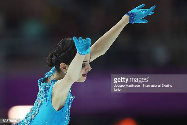 Evgenia Medvedeva of Russia competes during Senior Ladies Short Program on day two of the ISU Junior and Senior Grand Prix of Figure Skating Final at...