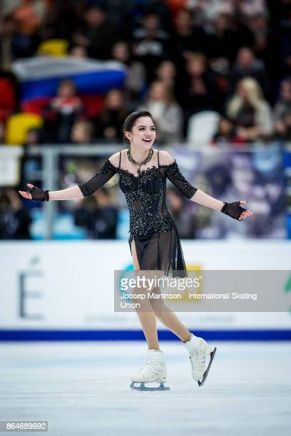 Evgenia Medvedeva of Russia competes in the Ladies Free Skating during day two of the ISU Grand Prix of Figure Skating Rostelecom Cup at Ice Palace...