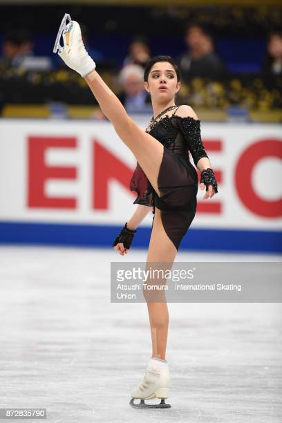 Evgenia Medvedeva of Russia competes in the Ladies free skating during the ISU Grand Prix of Figure Skating at on November 11 2017 in Osaka Japan