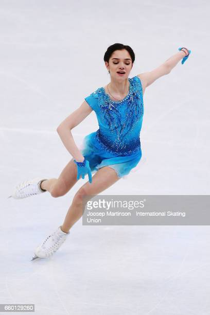 Evgenia Medvedeva of Russia competes in the Ladies Short Program during day one of the World Figure Skating Championships at Hartwall Arena on March...