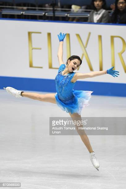 Evgenia Medvedeva of Russia competes in the Ladies short program during the 1st day of the ISU World Team Trophy 2017 on April 20 2017 in Tokyo Japan