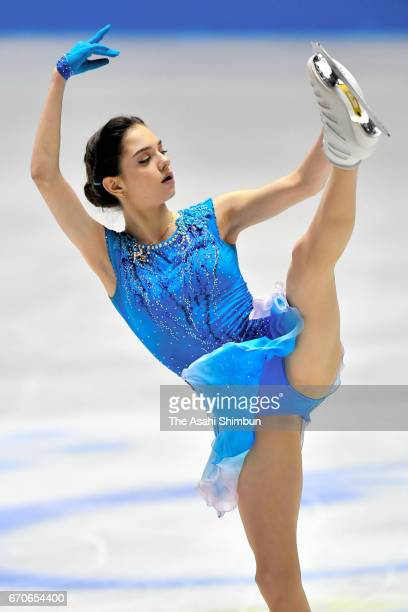 Evgenia Medvedeva of Russia competes in the Ladies' Singles Short Program during day one of the ISU World Team Trophy 2017 at Yoyogi National...