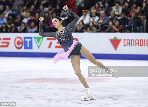 Evgenia Medvedeva of Russia competes in the Women's Singles Free Program during day two of the 2016 Skate Canada International at Hershey Centre on...