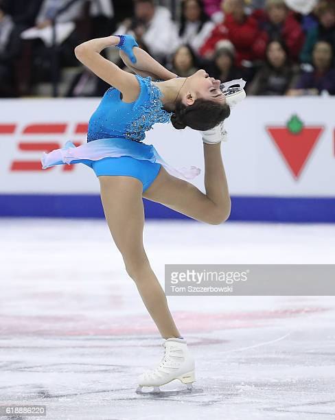 Evgenia Medvedeva of Russia competes in the Women's Singles Short Program during day one of the 2016 Skate Canada International at Hershey Centre on...