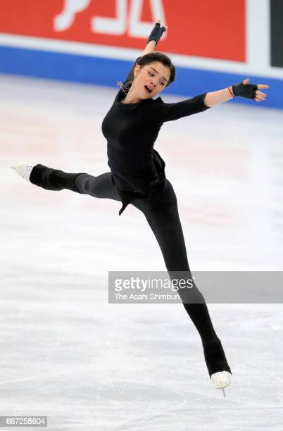 Evgenia Medvedeva of Russia in action during a practice session ahead of the World Figure Skating Championships at Hartwall Arena on March 28 2017 in...