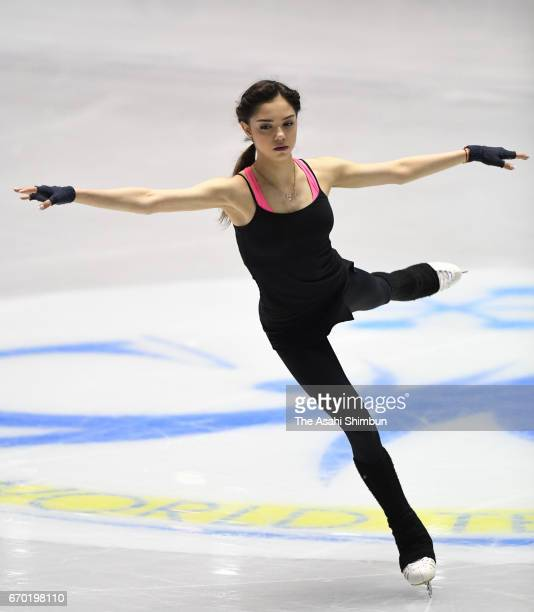 Evgenia Medvedeva of Russia in action during a practice session ahead of the ISU Team Trophy at Yoyogi National Gymnasium on April 19 2017 in Tokyo...