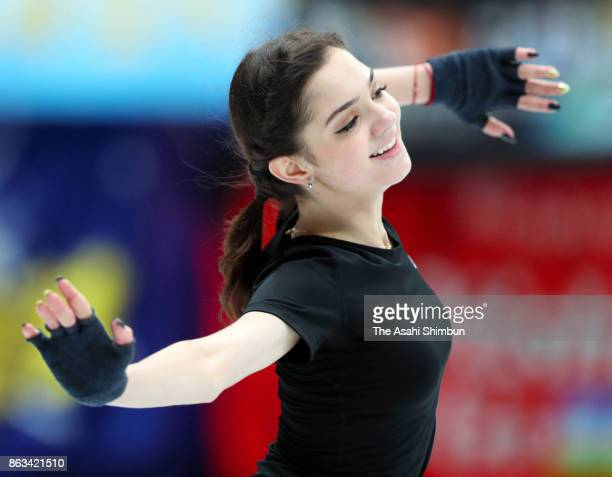 Evgenia Medvedeva of Russia in action during a practice session ahead of the ISU Grand Prix of Figure Skating Rostelecom Cup at Megasport on October...
