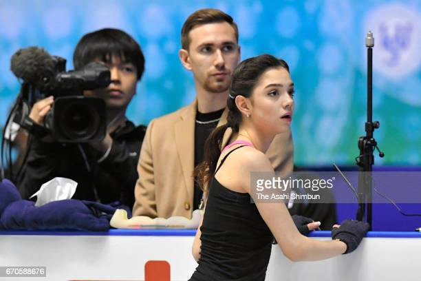 Evgenia Medvedeva of Russia is seen during day one of the ISU World Team Trophy 2017 at Yoyogi National Gymnasium on April 20 2017 in Tokyo Japan