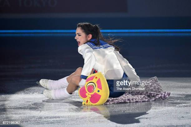 Evgenia Medvedeva of Russia performs at the gala exhibition during day four of the ISU World Team Trophy at Yoyogi Nationala Gymnasium on April 23...