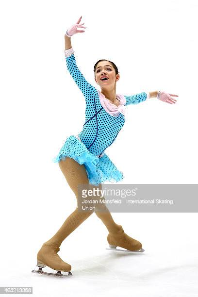 Evgenia Medvedeva of Russia performs during the Women's Short Program on Day 1 of the ISU World Junior Figure Skating Championships at Tondiraba Ice...