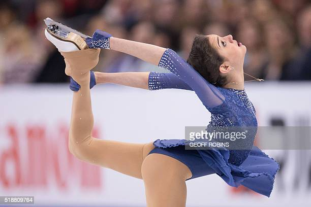 Evgenia Medvedeva of Russia performs her free skate during the Ladies competition at the ISU World Figure Skating Championships at TD Garden in...